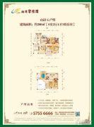 湘潭碧桂园0平方米户型图