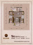 时代花园城4室2厅2卫171平方米户型图