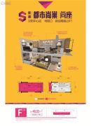 青澳都市尚巢3室2厅2卫46平方米户型图