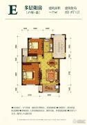 相郡2室2厅1卫77平方米户型图