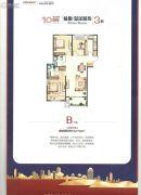 绿都温莎城邦3室2厅2卫122--144平方米户型图