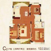 翰林华府―建湖3室2厅2卫122平方米户型图