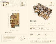 天玺台3室2厅1卫0平方米户型图
