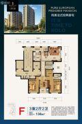 恒嘉 现代城3室2厅2卫136平方米户型图