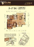 南宁恒大华府3室2厅2卫131平方米户型图