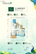 奥园香山美景4室2厅2卫100--103平方米户型图