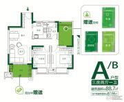 泰达青筑3室2厅1卫88平方米户型图