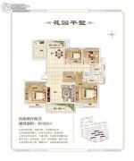 同信・滨江壹�4室2厅2卫163平方米户型图