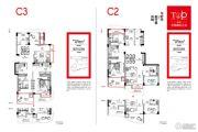 恒大城市之光3室2厅2卫89平方米户型图