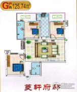 龙佳大厦3室2厅2卫125平方米户型图