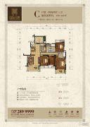 昌盛豪生国际公馆4室2厅3卫158--161平方米户型图