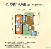 天河山海观2室1厅2卫123平方米户型图