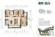 君华硅谷4室2厅2卫124平方米户型图