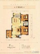乾源・香漫花都3室2厅1卫108平方米户型图