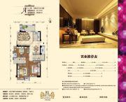 铂金汉宫3室2厅2卫108--117平方米户型图