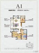伊电洛河悦4室2厅2卫168平方米户型图