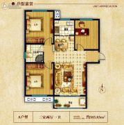 水榭雅庭3室2厅1卫103平方米户型图