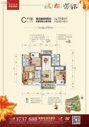 碧桂园・山河城3室2厅2卫114平方米户型图
