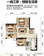 香颂e公馆4室1厅1卫80平方米户型图