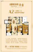 光明・朗悦华府3室2厅3卫129平方米户型图