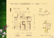 盛天东郡4室2厅2卫129平方米户型图