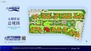 绿湖国际城0平方米户型图