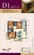 华信山水文苑3室2厅2卫144平方米户型图