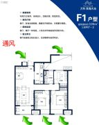 万科淮海天地3室2厅1卫100平方米户型图