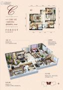 林邑3室2厅2卫130平方米户型图