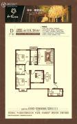 和园名居3室2厅1卫118平方米户型图
