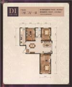 善上居3室2厅1卫0平方米户型图