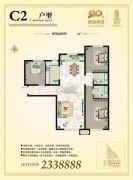 闽辉禧瑞都三期・御府3室2厅2卫127平方米户型图