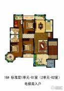 万国园白金汉府3室2厅2卫139平方米户型图