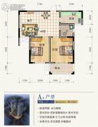滨江星城2室2厅1卫68平方米户型图