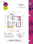 晟领国际3室2厅2卫98平方米户型图