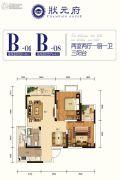 状元府2室2厅1卫79--81平方米户型图