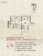 增城方圆云山诗意4室2厅2卫141平方米户型图