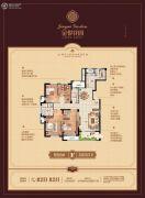 金悦花园5室2厅3卫203平方米户型图
