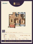 金辉天鹅湾3室2厅1卫95平方米户型图