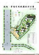 梦想家园规划图