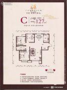 东城人家3室2厅1卫127平方米户型图