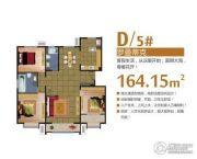 富尔沃财富广场3室2厅2卫164平方米户型图