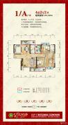 中央家园4室2厅2卫141平方米户型图