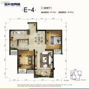 南川金科世界城2室2厅0卫63平方米户型图