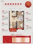 金隅丽港城2室2厅1卫83--86平方米户型图