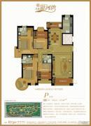 名城银河湾4室2厅3卫177平方米户型图