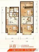 UP生活2室3厅2卫51平方米户型图