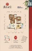 汉唐世家3室2厅2卫110平方米户型图