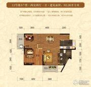 华仪香榭华庭2室2厅1卫92平方米户型图