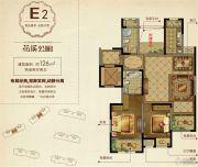 花溪公馆2室2厅2卫126平方米户型图